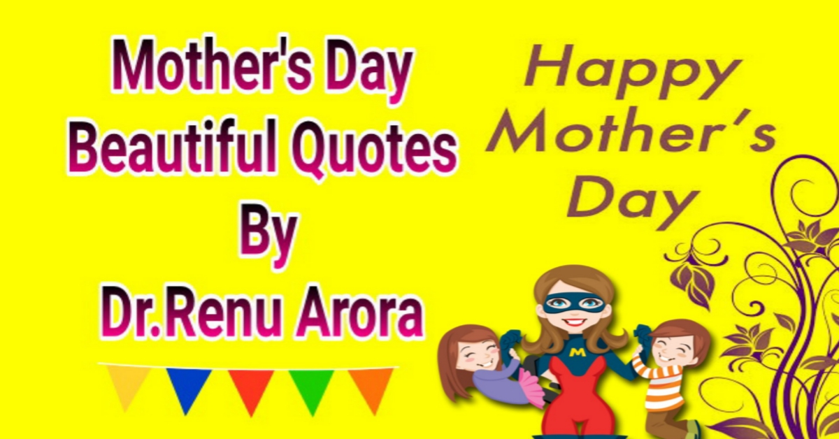 Mothers Day Beautiful Quotes in Hindi