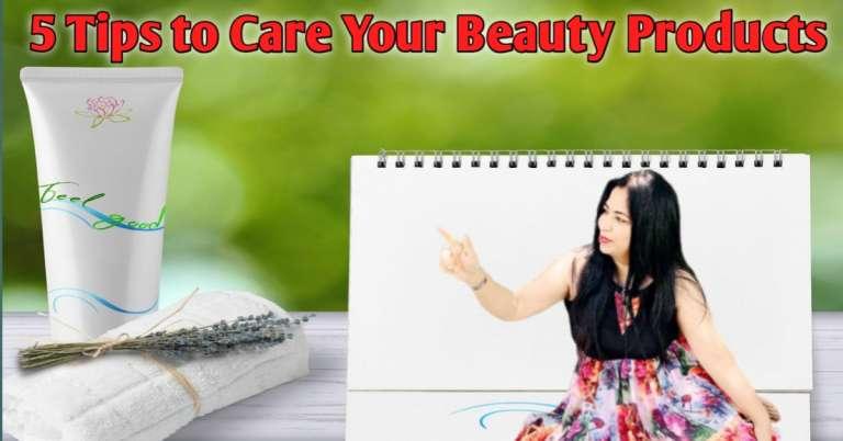 5 tips beauty products की देखभाल कैसे करे