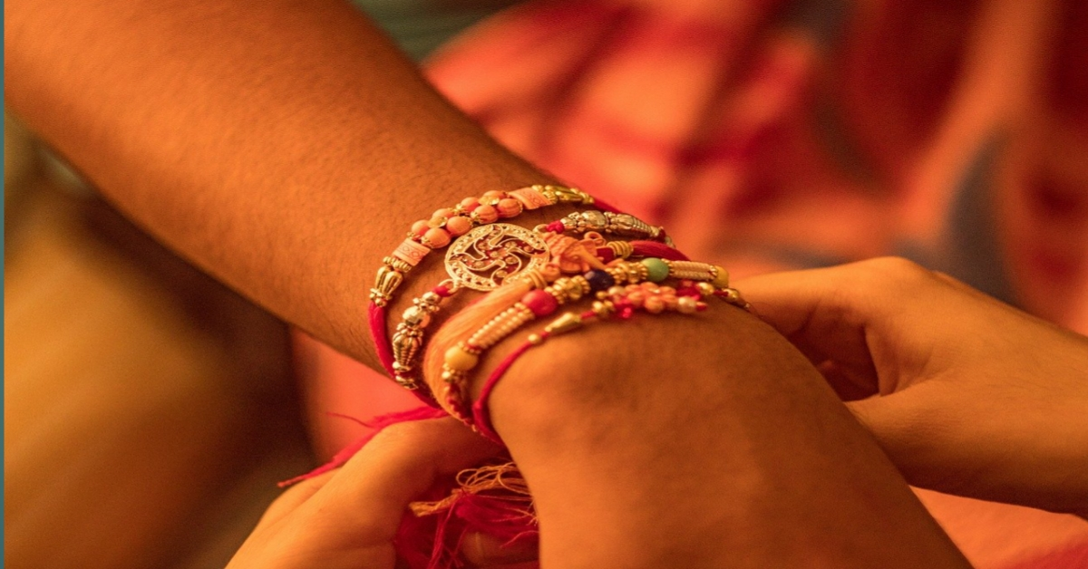 Raksha Bandhan 2020 Quotes, एक बहन का भाई के नाम सन्देश