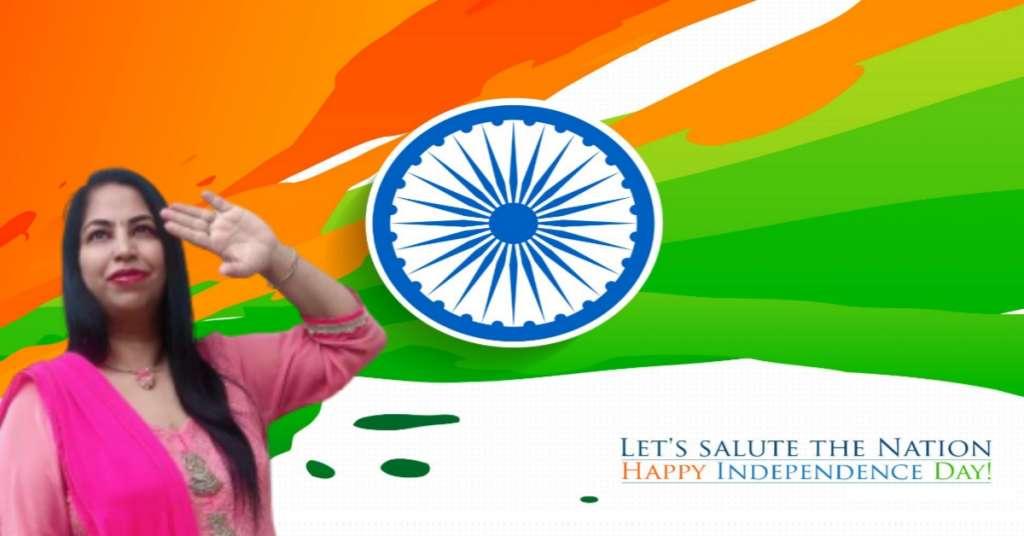 happy independence day 2020 Celebrate करे इन शानदार कोट्स से