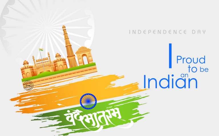 Happy independence day 2020 Quotes hindi deshbhakti status