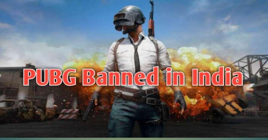 PUBG ban होने के ये है मुख्य कारण, list of 118 apps banned in india