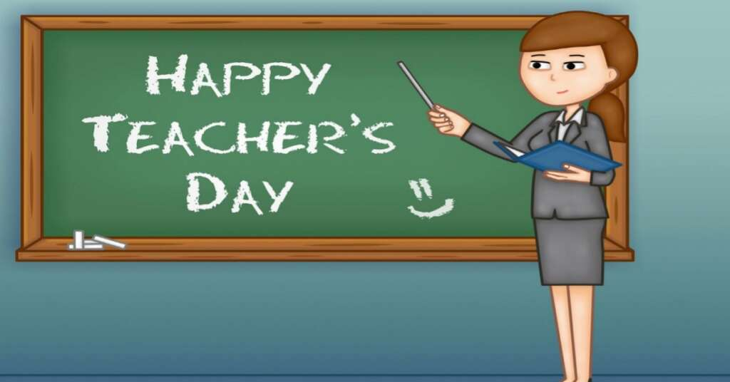 Happy teachers day quotes in hindi शिक्षक दिवस की खास wishes