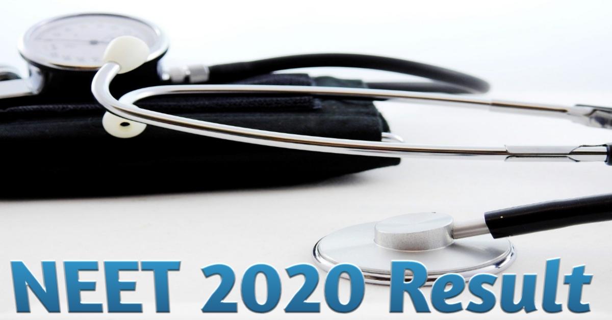 NEET 2020 Result date : नयी तारीख का हुआ ऐलान, 16 October को आएगा रिजल्ट