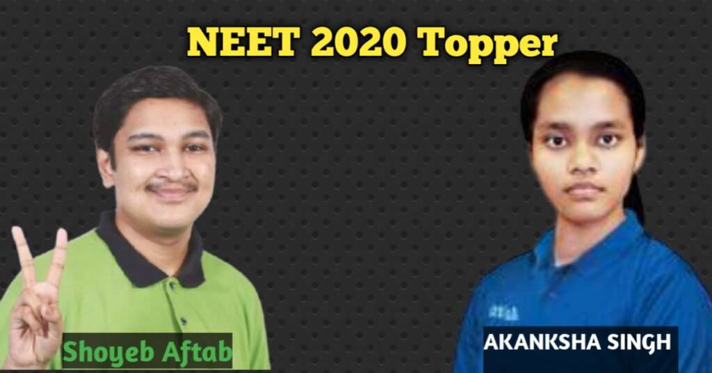 NEET 2020 Top 40 Topper List With Percentile Score