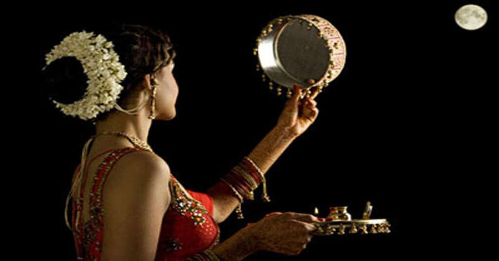 Karva Chauth 2020 शुभ मुहूर्त और चंद्रोदय, करवाचौथ पर ऐसे करे पूजा की थाली की तैयारी