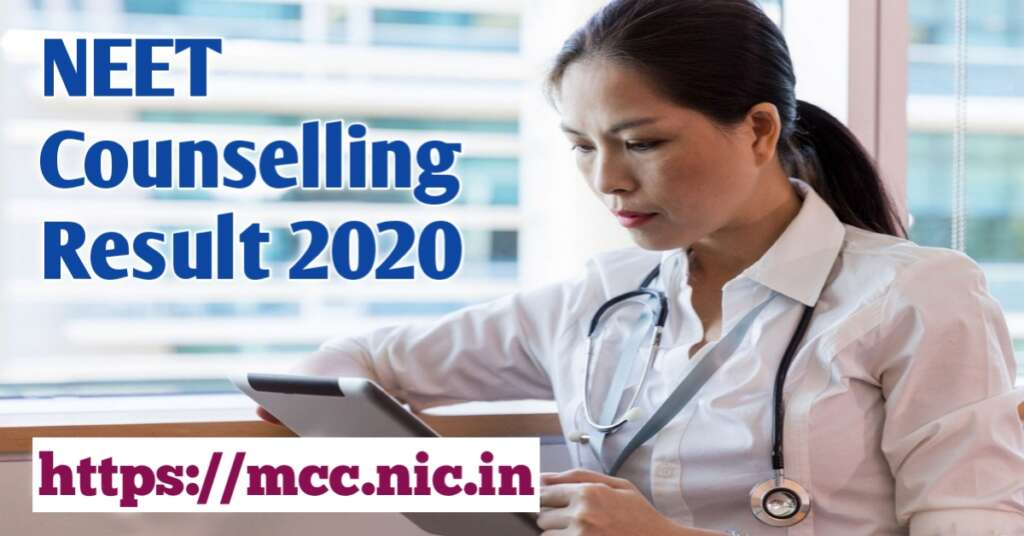 How to check NEET Counselling Result 2020 Round 1