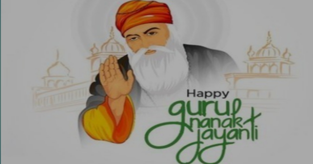 Happy Guru Nanak Jayanti 2020 GuruPurab Best Wishes
