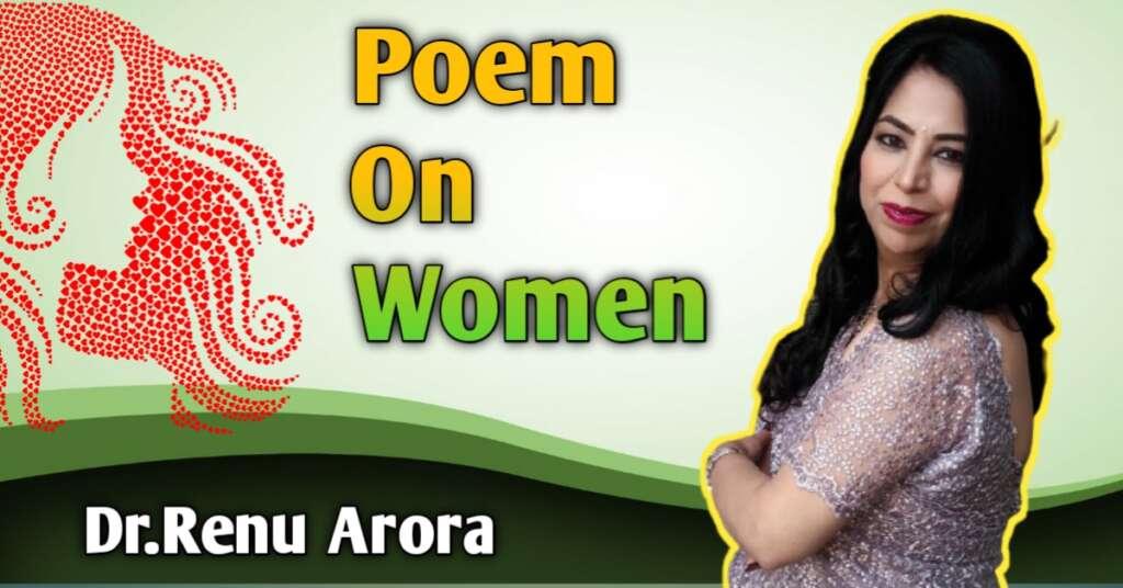 Inspirational Poem For Women समाज में क्या है औरत की पहचान