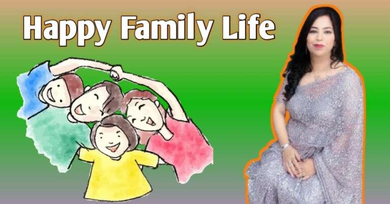 Tips for Happy Family Life खुशहाल परिवार के लिए ये खास टिप्स