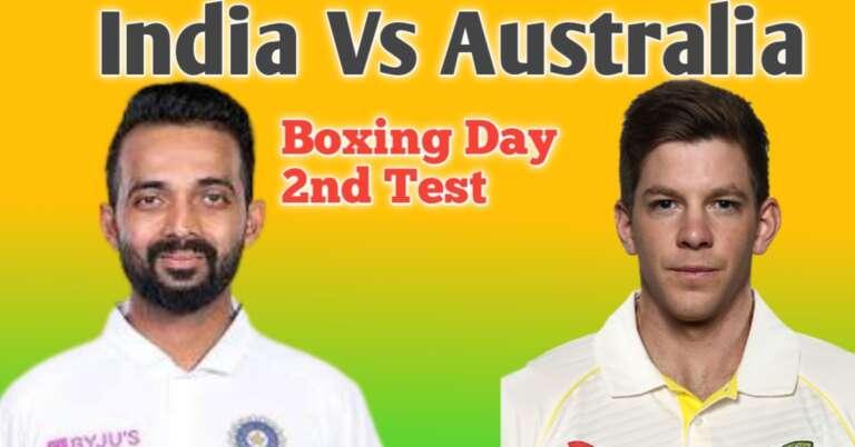 IndvsAus Boxing Day Test का इतिहास नहीं है भारत के पक्ष में