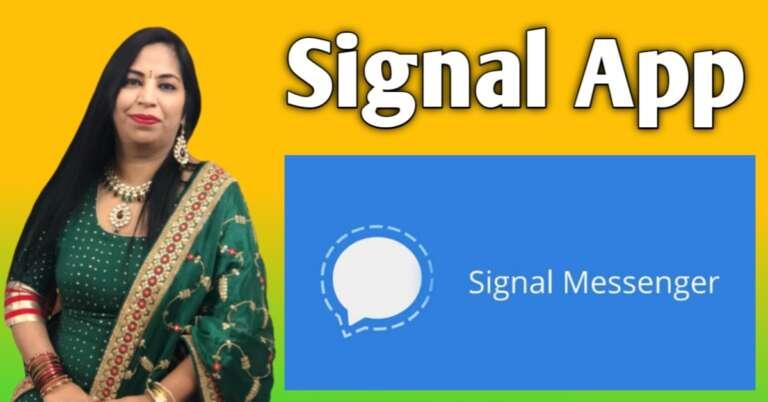 Signal App Say Hello To Privacy : क्या ये है सुरक्षित