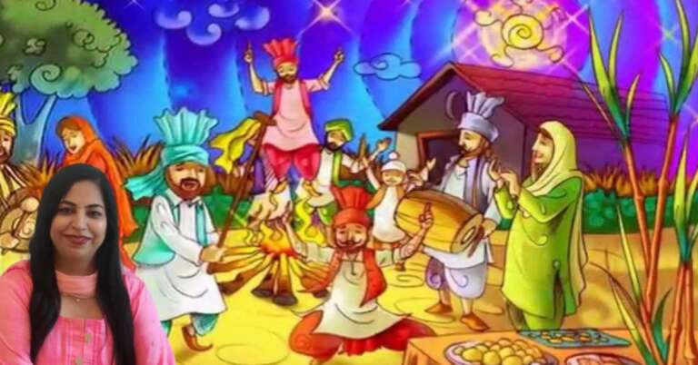 Lohri 2021 Special Wishes Quotes Greetings