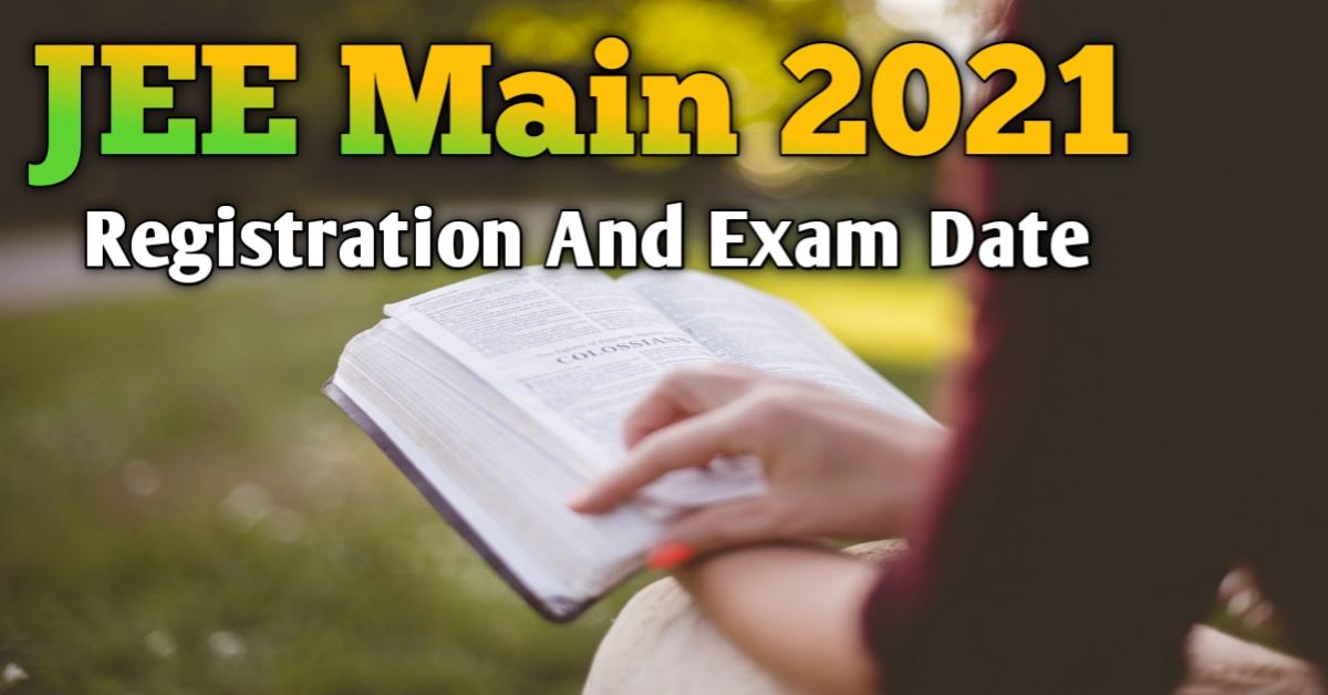 JEE (Main) 2021 Registration की आखिरी डेट है 16 जनवरी