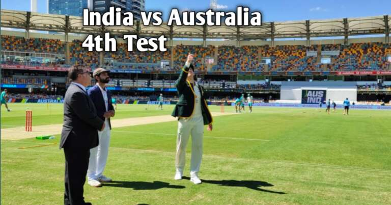 Ind vs Aus 4th Test Playing 11- Team India 4 बड़े बदलाव