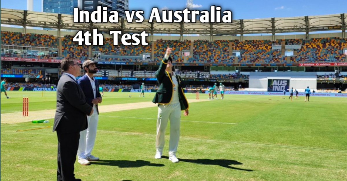 Ind vs Aus 4th Test Playing 11- Team India 4 बड़े बदलाव
