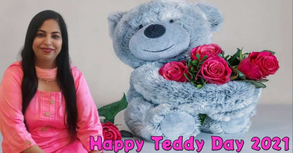 Happy Teddy Day 2021 : Best Quotes, SMS प्यार के लिए