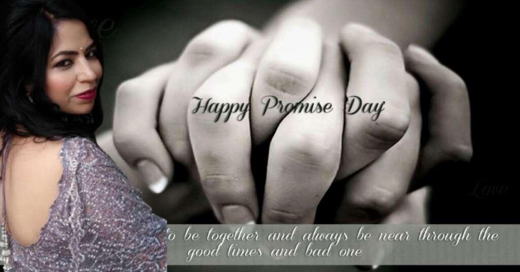 Promise Day Quotes : प्रॉमिस डे पर कीजिये ये खास वादा