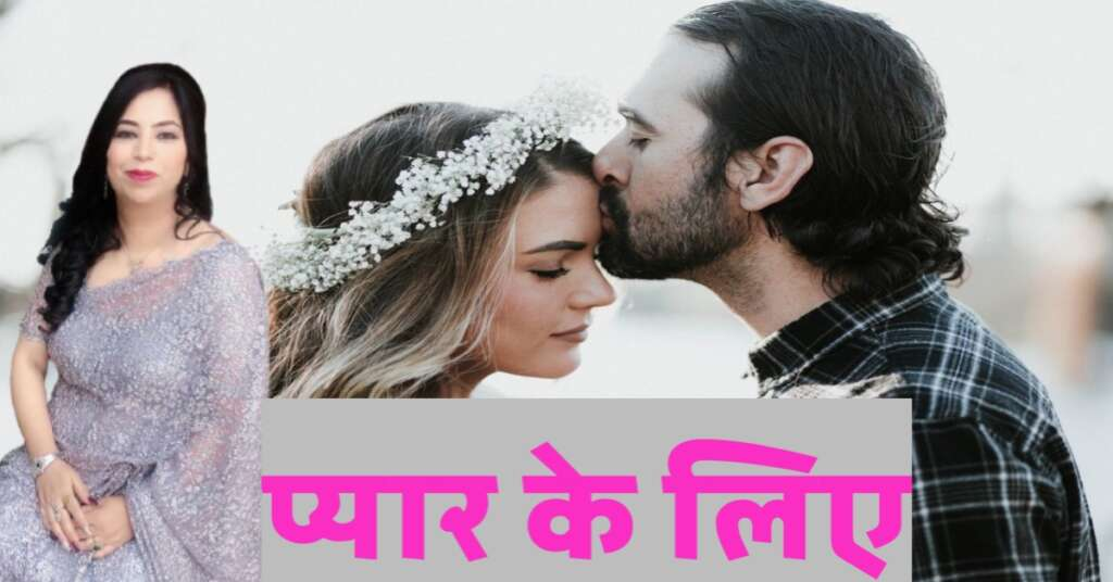 Happy Kiss Day Quotes : Best Status & Wishes