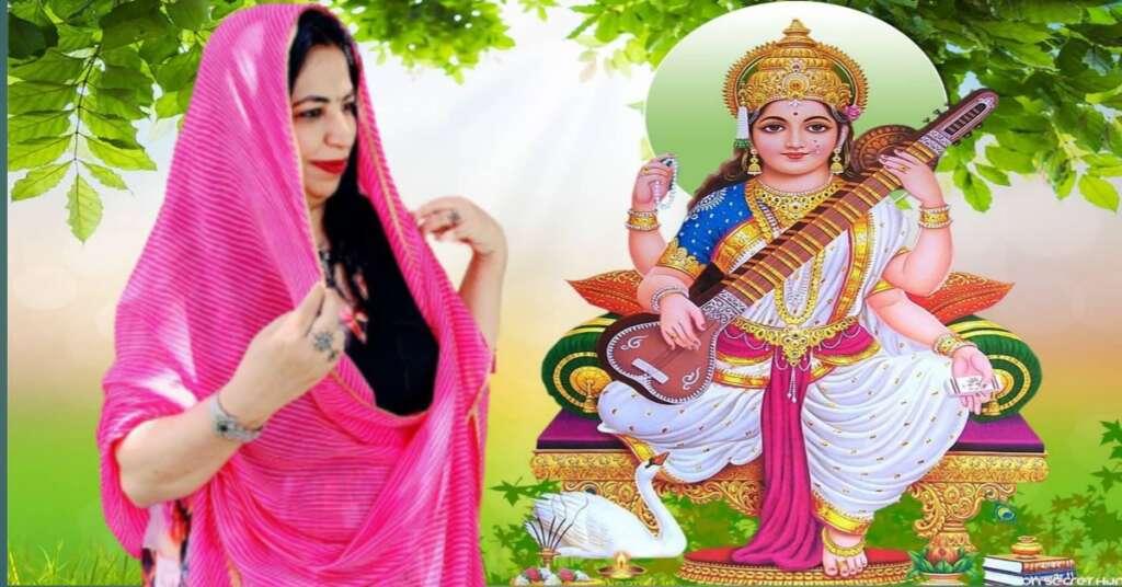 Saraswati Puja जरुर करे बसंत पंचमी के दिन - ये मंत्र जरुर पढ़े