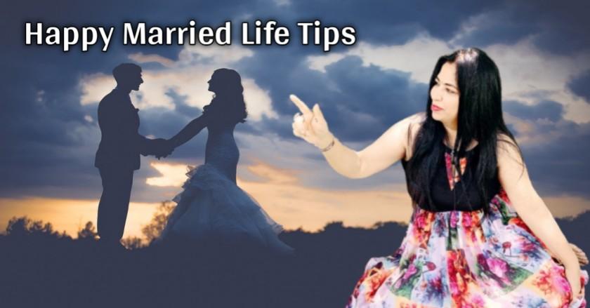 Happy Married Life शादीशुदा जिंदगी को बेहतर बनाने के टिप्स