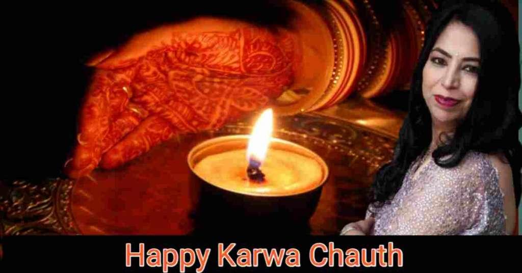 Karwa Chauth 2021 करवा चौथ व्रत की डेट और शुभ मुहूर्त