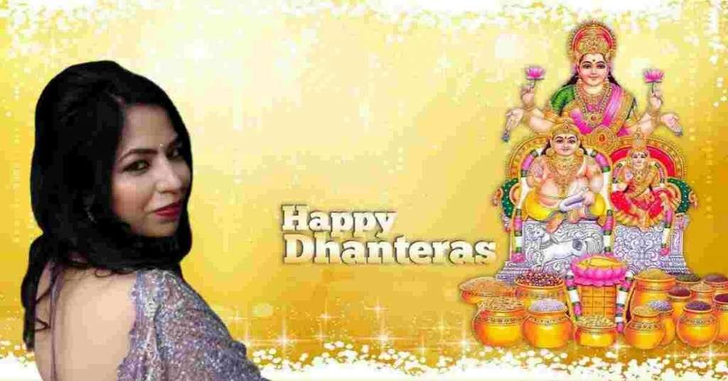 Dhanteras 2021 Kab Hai - जानिये धनतेरस की डेट और शुभ मुहूर्त