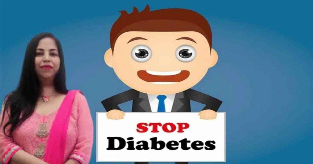 Diabetes से बचने के लिए इन फूड्स को कहे बाय बाय